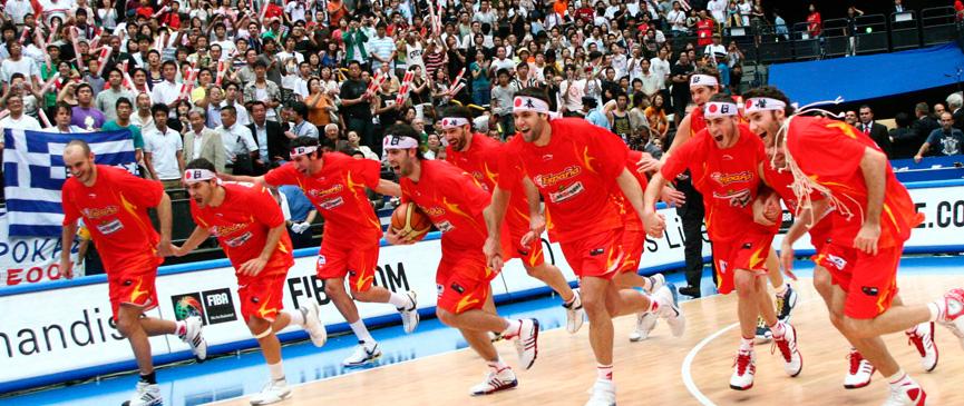 Foto vía www.fpa.es